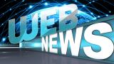 Web News del 20 novembre 2014