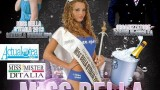 Miss Bella D'Italia 2014