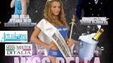 Miss Bella D'Italia 2014