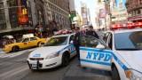Momento di paura a New York, spari in centro città