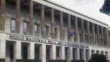 Roma, 9 dipendenti del Museo delle Arti sorpresi a timbrare e scappare