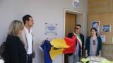 """Villalba di Guidonia, inaugurata la nuova biblioteca """"Maggiolata"""""""