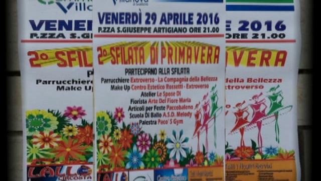 Sfilata di moda per l'Associazione Commercianti Villanova di Guidonia 2016