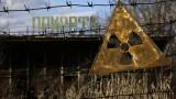 Dopo 30 anni, Chernobyl risorge grazie al fotovoltaico