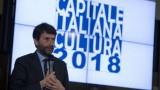 Palermo eletta capitale della cultura italiana 2018