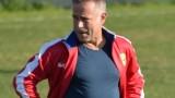 """Franceschini saluta il Guidonia: """"Resterà nel mio cuore"""""""