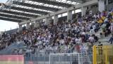 """""""Comunale"""" inutilizzabile, il Guidonia Calcio attende delle risposte dall'amministrazione comunale"""