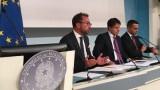 """Il Ministro Bonafede: """"Geografia Giudiziaria e riforma del processo civile"""""""