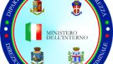 SCIP e CC riportano in Italia dopo 22 anni di latitanza 'ndranghetista operante tra Calabria e Lombardia