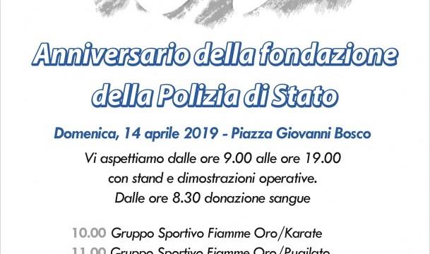 Domenica 14 a P.zza Don Bosco per il 167° della Polizia