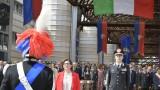 Cerimonia  di chiusura 1° Corso Superiore di qualificazione allievi Marescialli CC in occasione del 50° Anniversario fondazione Caserma Salvo D'Acquisto di Velletri